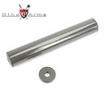 King Arms Carbon Fiber Silencer (245mm Long ; 14mm +/- )