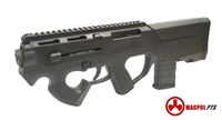 Magpul PTS Personal Defense Rifle SMG AEG (Black)