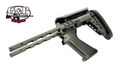 G&P Metal M870 EBR type Tactical Extended Buttstock for G&P M870