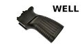 Well Grip for R2 VZ61 SMG AEG (Black)