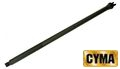 CYMA Metal 20 inch one-piece outer barrel for M4 / M16 AEG