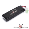 King Arms 7.4V 2500mAh Lithium Battery (Sell for local only)