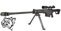 Snow Wolf Metal M82A1 Sniper Rifle AEG with Scope (Black)