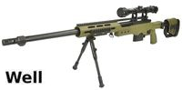 WELL MB4411D Air-cocking Sniper Rifle w/ Scope & Bipod (OD)
