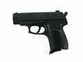 (910) LIN DA Hop-UP Full Metal Version Spring GUN Pistol