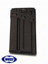 Tokoy Marui 500rds HI-CAP Airsoft AEG Magazine For G3/MC51 AEG
