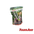 YUANJUN 0.3g 6mm 2500rds BB Box-White(25 packets)
