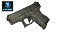 KJ Works G27 Metal Slide GBB Pistol (BK)