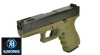 KJ WORKS G32C Metal Slide Arisoft Pistol (KP-03, Olive Drab)