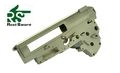 Real Sword T2 Gear Box Sheel for Type 56 AEG Series