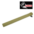 ARES 14.5inch silencer for M110 Sniper AEG (Dark earth)