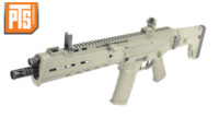 PTS Masada Gen 3 CQB AEG Rifle (Foliage Green)