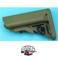 G&P Multi Purpose Buttstock for Marui GBB M4A1 (Sand)