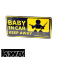 KWA DECO CAR series Baby In Car version Aluminum Plate