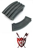 King Arms AK 110 rds Polish Type Magazines Box Set (5pcs) - BK