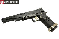 Armorer Works .38 Supercomp Race GBB Pistol (BK, Japan Version)