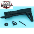 G&P M4/M16 series Slim PDW Stock (Black)
