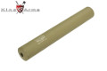 King Arms Aluminum 290mm Silent Option Silencer (14mm CCW, DE)