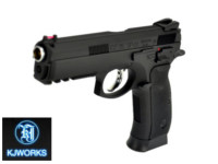 KJ Works CZ-75 P-09 Shadow CO2 Pistol (Black)