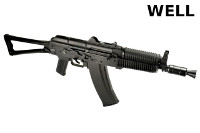 WELL AKS-74U Full Travel Bolt CO2 Blow Back Rifle (Black)