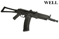 WELL AKS-74U Full Travel Bolt 134A/Green GBB Rifle (Black)