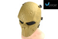 WOSport TPU Tactical Skull Full Face Mask (Tan)