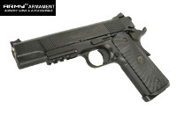 "ARMY R25 ""PROTECTOR"" M1911 GBB Pistol Limited Edition"