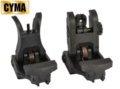 CYMA MBUS style Front and Rear Sight Set (Black)