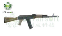 LCT LCK74M AEG Rifle (Black)