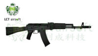 LCT LCK74MN AEG Rifle (Black)