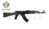 LCT LCKM Economy AEG Rifle (Black)