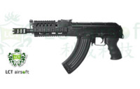 LCT TX-Baby AEG Rifle (Black)