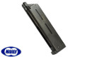 Tokyo Marui Metal 26 Rounds Gas Magazine For M45A1 GBB (BK)