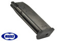 Tokyo Marui Metal 25rds Gas Magazine For USP Full Size GBB (BK)