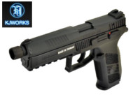 KJ Works CZ 75 P-09 Tactical CO2 Blowback Pistol (Black)