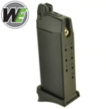 WE G26/27 GBB Metal 15+1 Rounds Gas Magazine (Black)