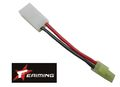 EAIMING Large Female to Small Male RC AEG Battery Wire Cable