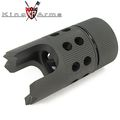 King Arms  Rebar Cutter Flash Hider