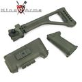 King Arms AK Galil Tactical Special Kit - OD