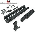 King Arms AK RAS Full Set