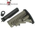 King Arms  M4 Tactical Stock - DE