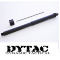 "DYTAC 14.5"" Carbine Outer Barrel Assemble for Marui M4 Black"