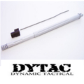 "DYTAC 20"" SPR Outer Barrel Assemble for Marui M4 Silver"