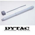 "DYTAC 12"" Recon Outer Barrel Assemble for Systema PTW Silver"