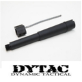 "DYTAC 7.5"" SBR Outer Barrel Assemble for Systema PTW Black"