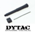 "DYTAC 7.5"" SBR Outer Barrel Assemble for WA M4 Black"