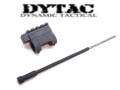 DYTAC PS Profile Dummy Piston Block (Carbine Length)
