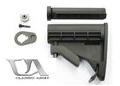 Classic Army M15 Tactical Retractable Stock w/6 collapsible (Sho