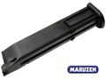 Maruzen 40rd long Magazine for P99 GBB