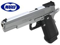Tokyo Marui HI-CAPA 5.1 Stainless Model GBB Pistol (Silver)